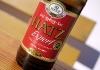 Hatz Bier