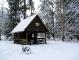 Pfarrwaldhütte
